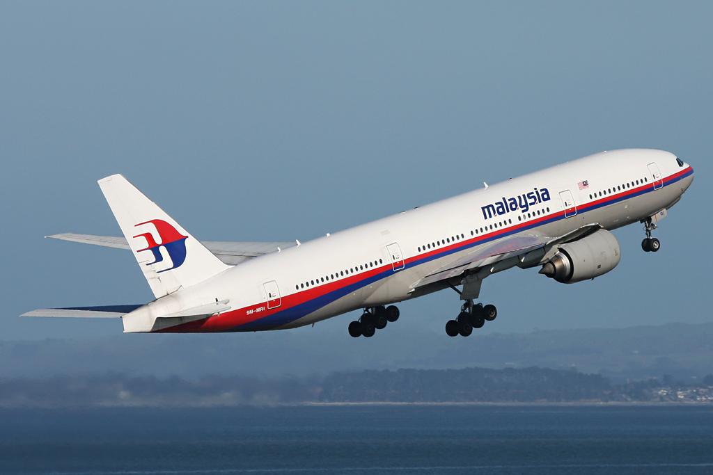 how to get invoice from malaysia airlines