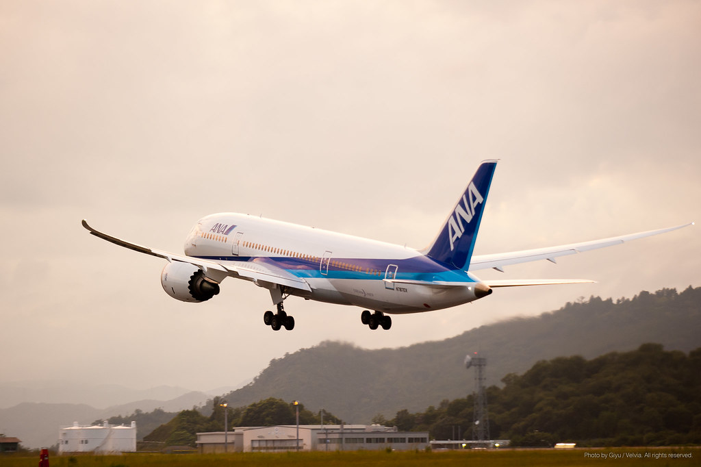 how to get from hiroshima airport to itsukumsima