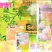 2011-07-07 index card