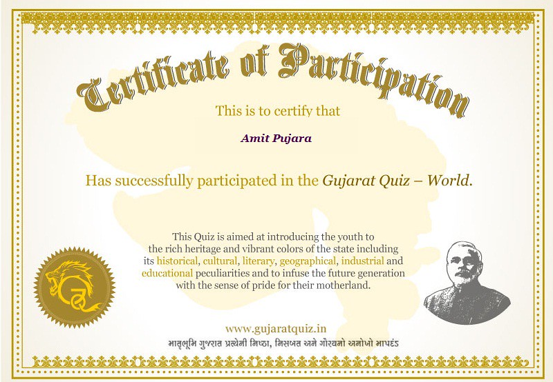 My gujarat quiz participation certificate to get yours vi flickr by amit pujara my gujarat quiz participation certificate by amit pujara yelopaper Images