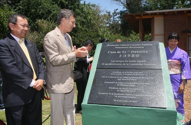 Mauricio Macri En Inaguraci N De Casa De T En El Jardin J