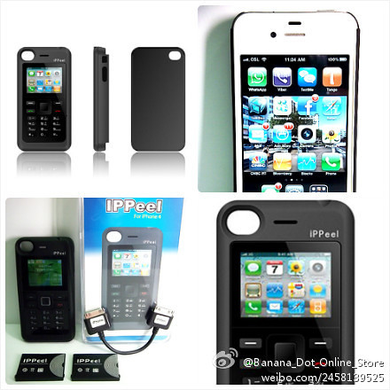 how to get sim card out iphone4