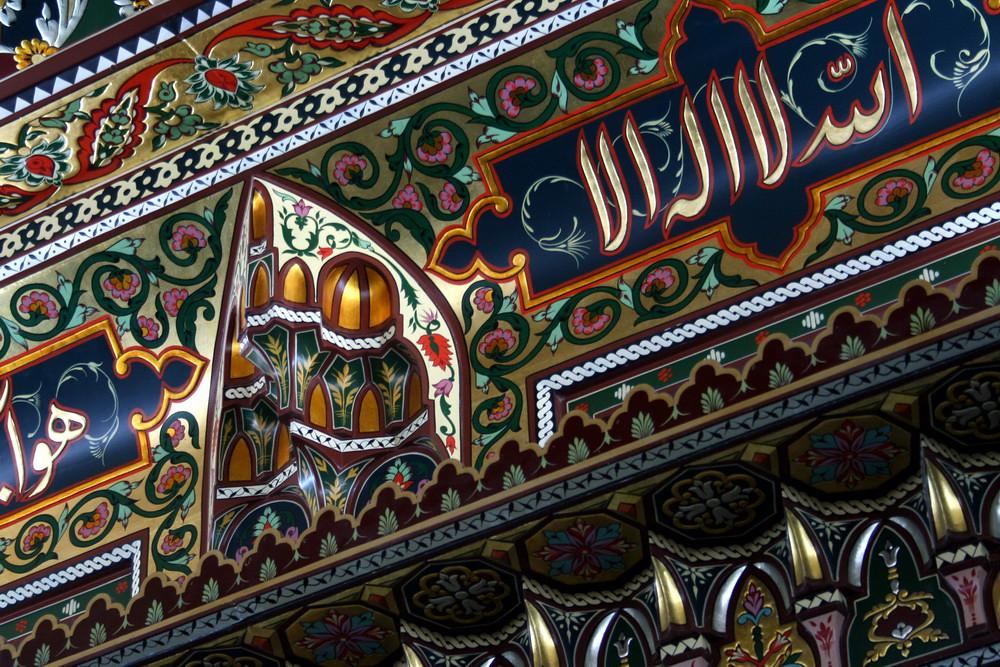 Ajami Art Damascus 03 Art Arabesque Ajami For The