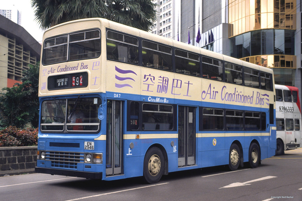 China Motor Bus Air Conditioned Dennis Condor Duple Mets