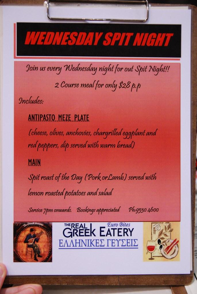 Alpha Greek Street Food Menu