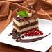 "Торт ""Тирамису Голд"" / Tiramisu Gold Cake"
