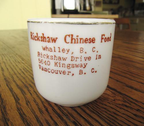 Rickshaw Chinese Food Menu Gravenhurst