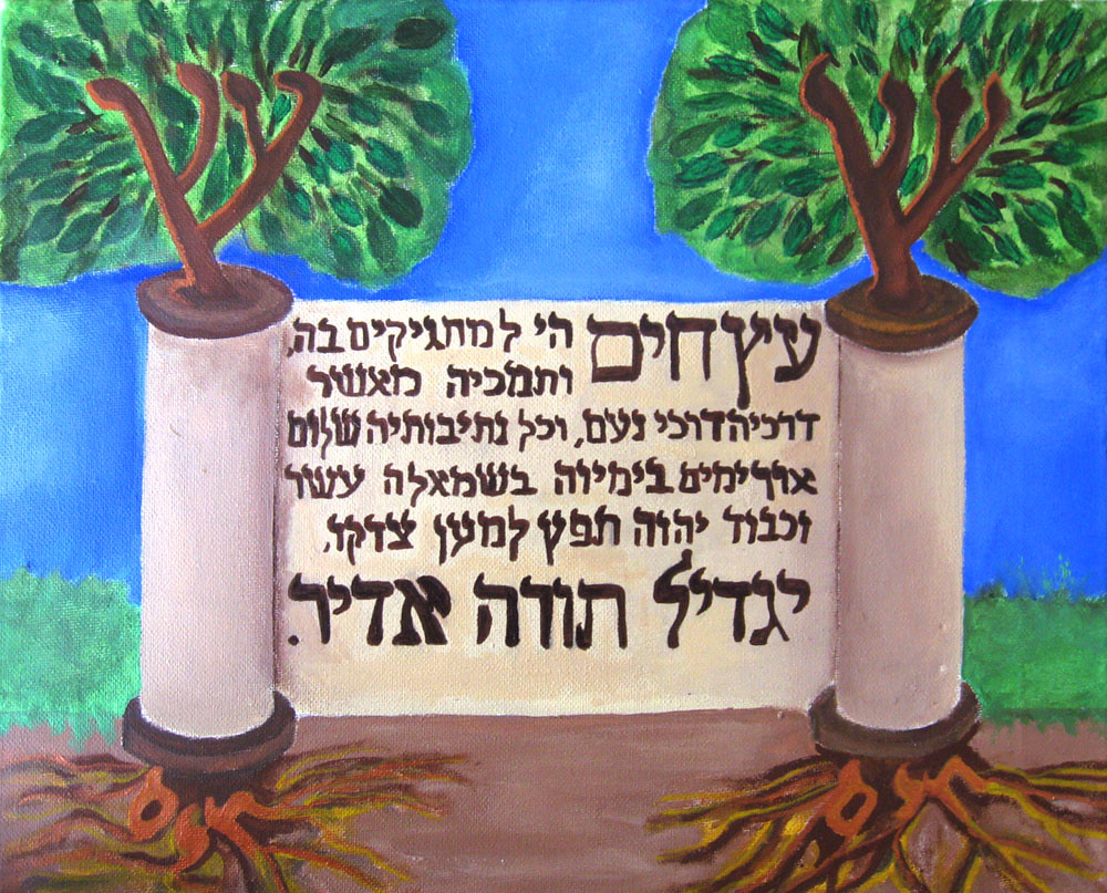 Image result for tree of life torah images