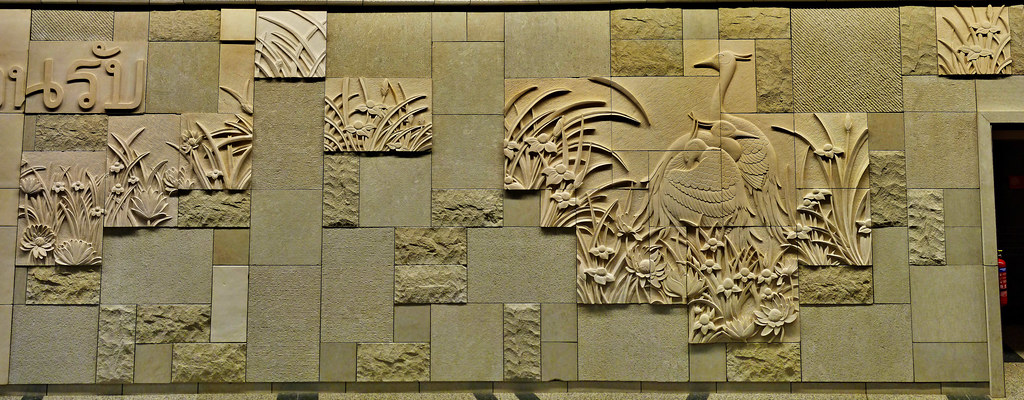 The Sandstone Wall Mural At Changi Airport The Beautiful