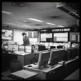 "The ""war room"" at the Japan Meteorological Agency. This is ground zero for Japan's national earthquake early warning system. 