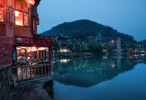 Night Settles In Feung Huang | by Stuck in Customs