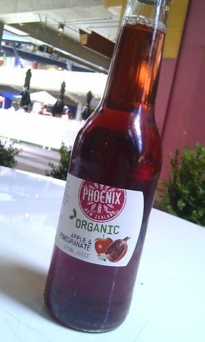 Pomegranate Cafe Phoenix Menu