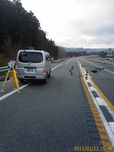 Earthquake damage in Japan | by Argonne National Laboratory