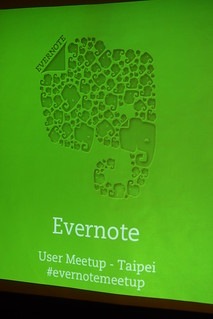 Evernote Taiwan User Meetup | by othree