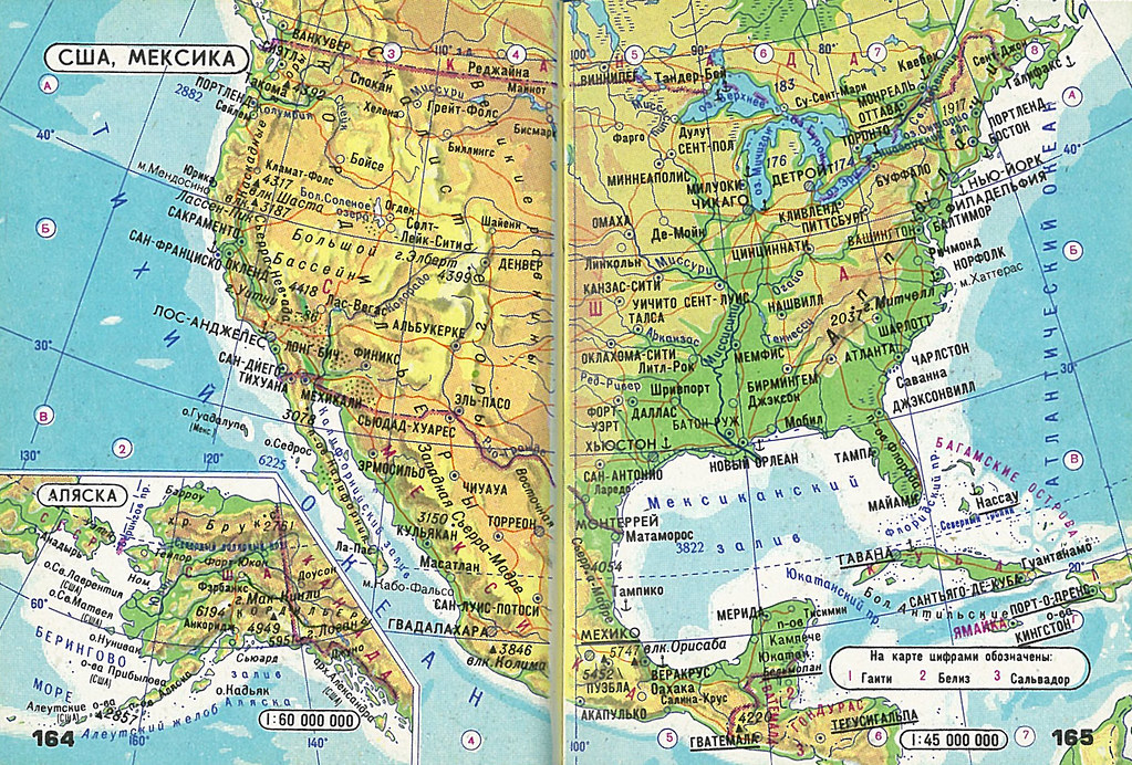 Atlas Mira USA Mexico Physical Map Of USA And Mexi Flickr - Atlas of usa