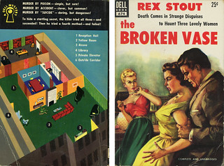 Dell Books 674 - Rex Stout - The Broken Vase (with mapback) | by swallace99