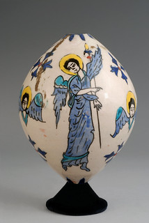 "Boule d'église - ""Suspension Egg"", 18th Cent., Kutahya - Armenia 