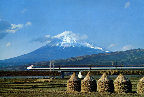 Mt. Fuji and Bullet Train (Postcard) | by roger4336