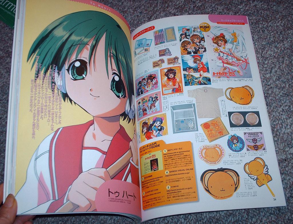 animedia year book japanese anime 1999 magazine yearbook 2