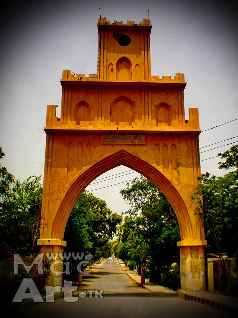 main gate sindh university babul islam university of sindh u2026