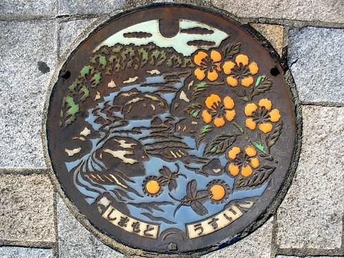 Shimamoto Osaka manhole cover2(大阪府島本町のマンホール2) | MRSY | Flickr