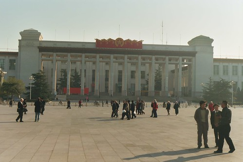 Museums of Chinese History and Chinese Revolution | by gimboland