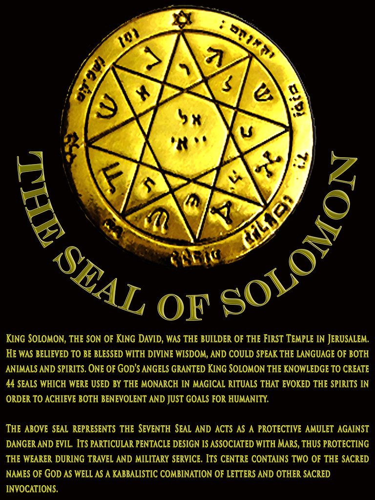 Seal Of Solomon Digital Print Of 7th Seal Of Solomon And P Flickr