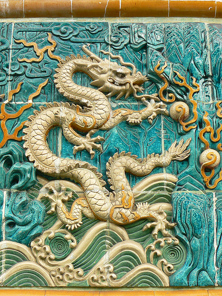 Singapore dragon tiles mural on the front of