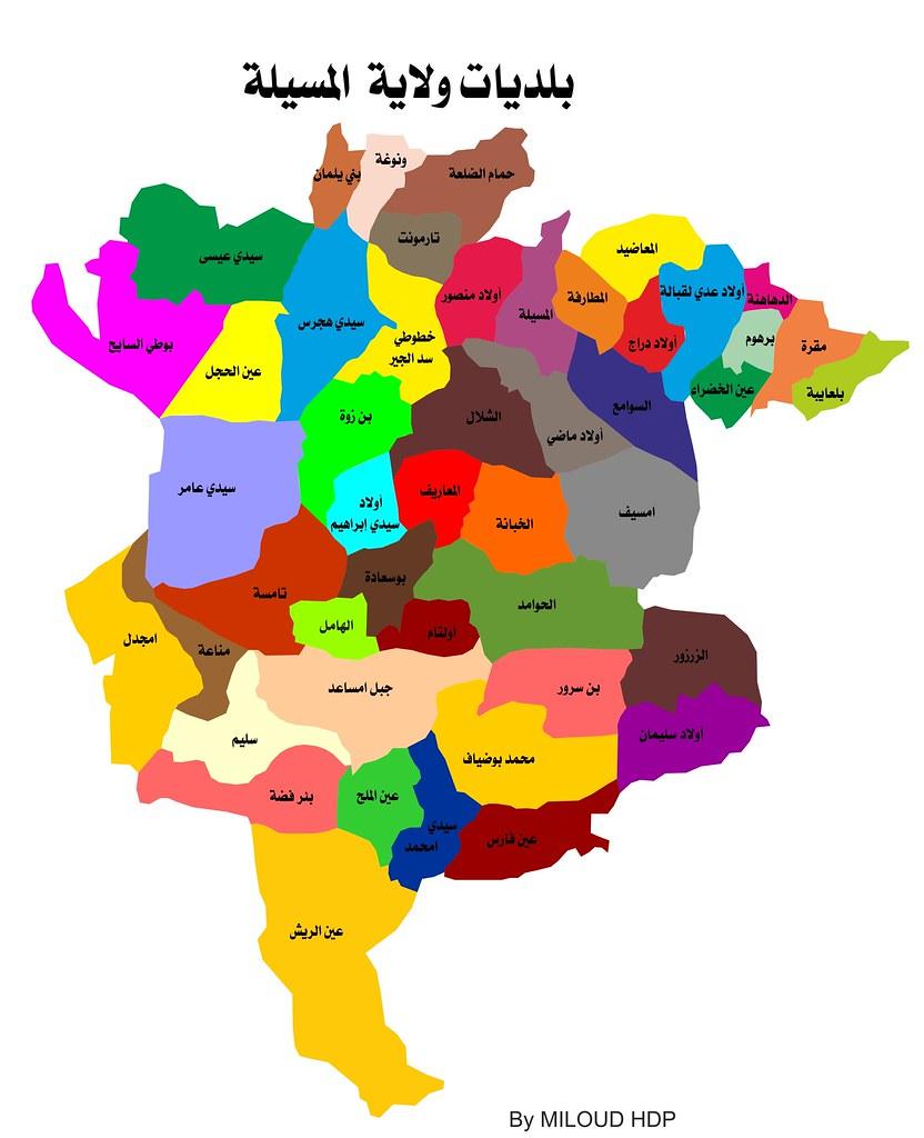 ولاية المسيلة، الولاية رقم 28 في التقسيم الإداري. 6350641774_c3368a3d9c_b