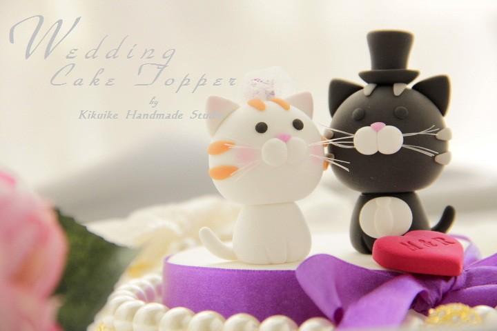Etsy Cat Cake Topper