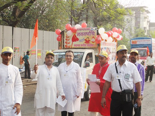 Nav Varsh Swagat Yatra - Rotary Club of Kalyan Riverside | by Dinesh Pandya
