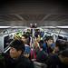 Busy Traffic in Beijing #photo