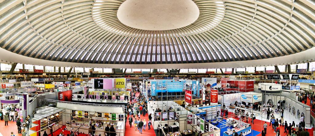 Panorama - beogradski sajam knjiga, Hala 1 | Panorama sa ...
