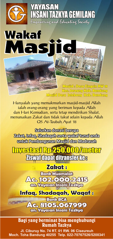 Brosur Wakaf Masjid Abudzakir Denny Risnandi Flickr