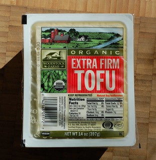 Tofu by Eve Fox, Garden of Eating blog, copyright 2011 | by Eve Fox