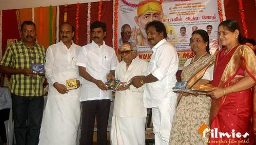 M. S. Viswanathan Releases Sathya Sai Baba Music Stills