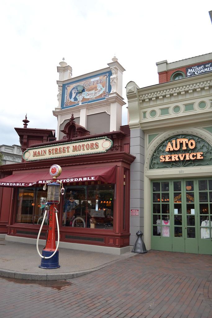 Main Street Motors Loren Javier Flickr
