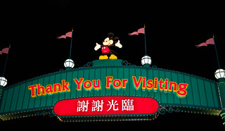 Hong Kong Disneyland | by Darcy Moore