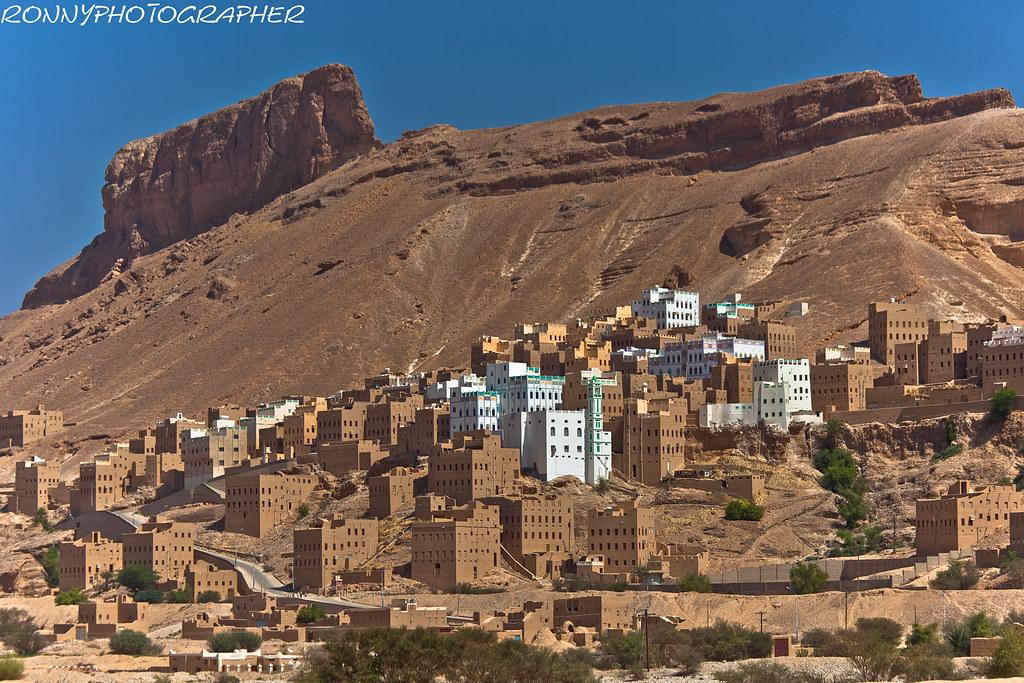 Mesopotamia World Map village of mud-brick h...