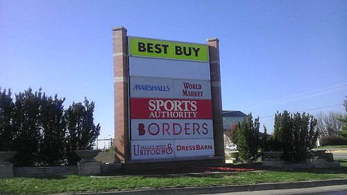 Kmart Water Tower Place Sign West Des Moines Clive