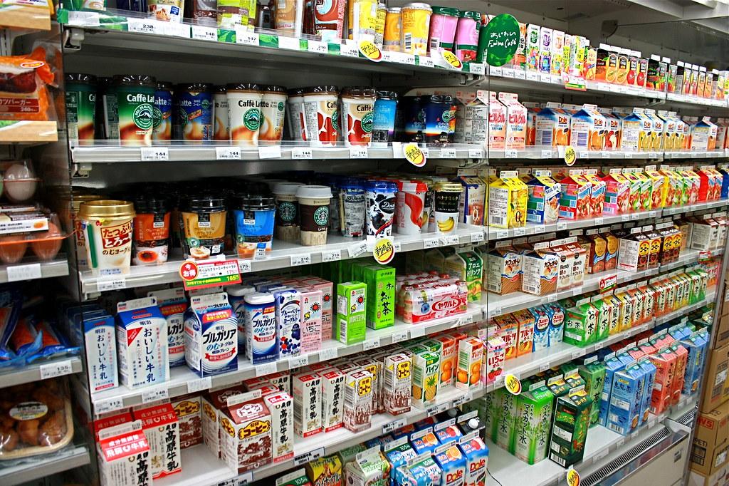 Japanese Food Store