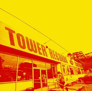 Tower Records | by Competitive Cyclist Photos