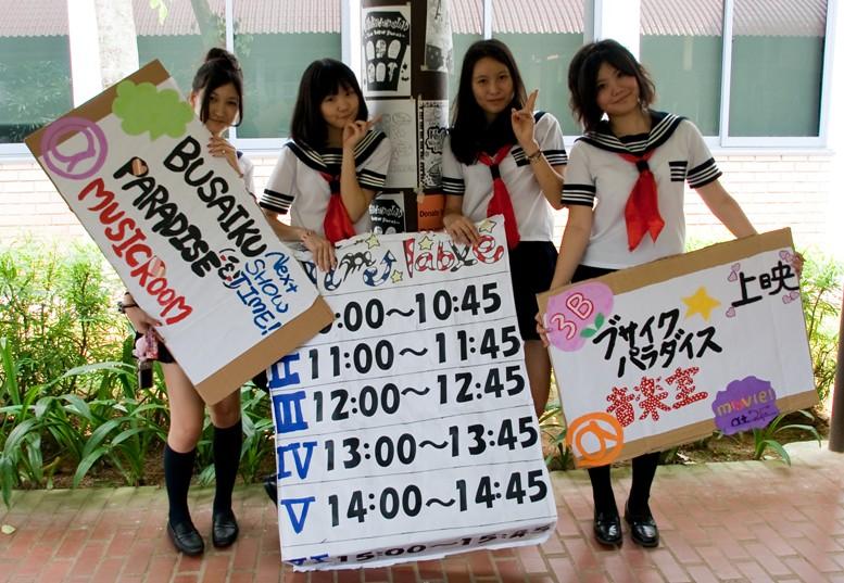 High school visit | 早稲田渋谷...