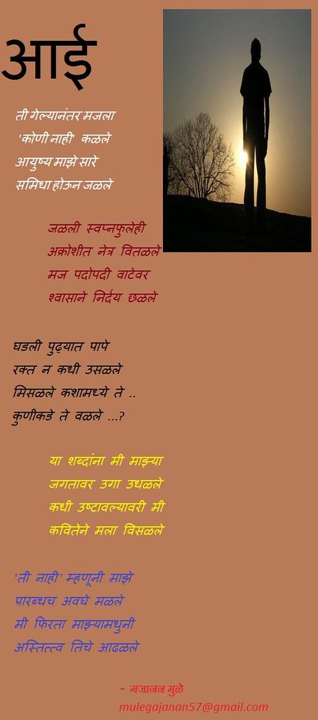144 best images about Mazhi Marathi Mai Marathi on