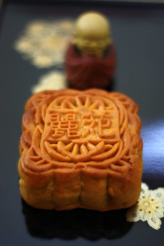 Li Yen Mixed Nuts mooncake | by boo_licious