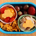 First Day of Preschool Bento #141