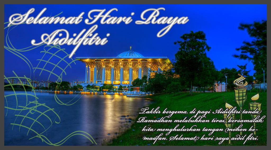 Image Gallery Kad Raya
