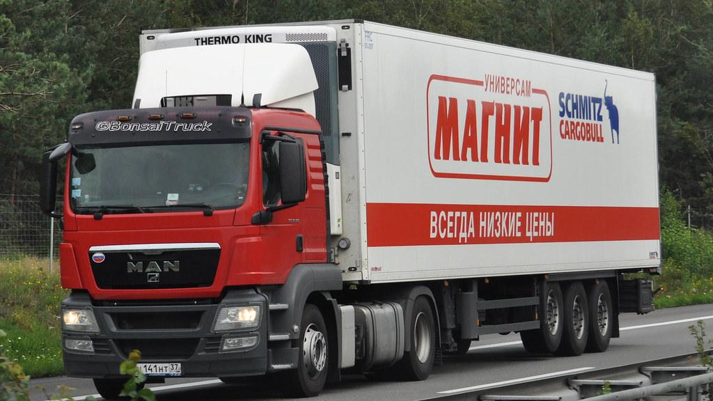 RUS - Marhnt YHNBEPCAM Magnit >Schmitz Cargobull