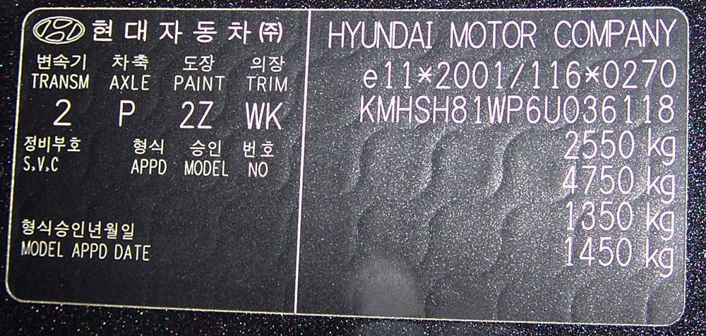 Hyundai Santa Fe 2006 Serial Number Plate Vin Tag Flickr