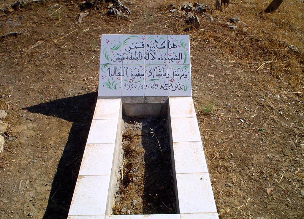 مكان قبر لالة فاطمة انسومر قبل نقل رفاتها الى مقبرة العالي
